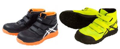 アシックスのゴアテックス防水安全靴FCP601